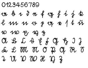 This picture shows the German alphabet in Sütterlin script.